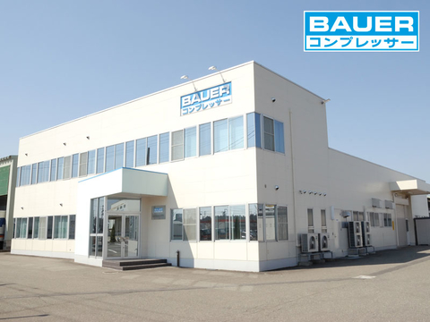 BAUER Japan office building